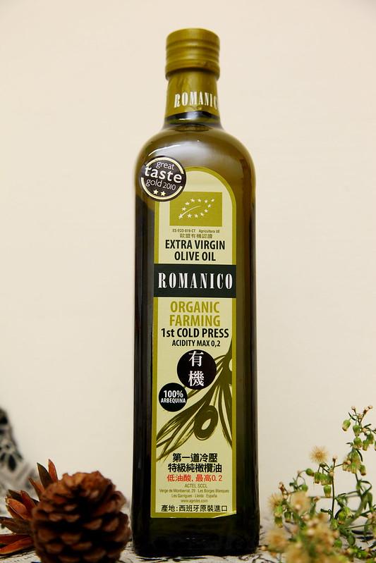 生菜沙拉-蘿曼利有機冷壓100%純橄欖油   囍瑞官方部落格