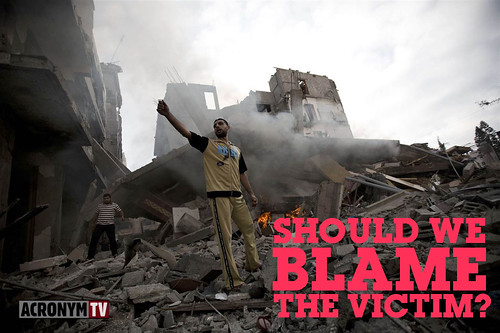 atv Gaza Disporportionate