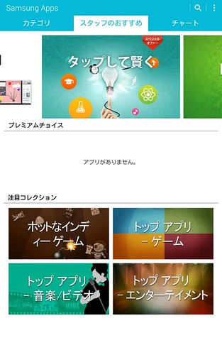 Screenshot_2014-05-06-11-36-41