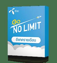 Go No Limit