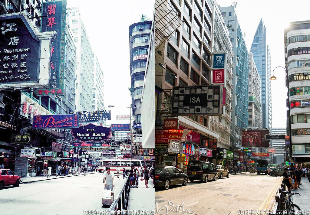 尖沙咀北京道近彌敦道1988年   - 最右邊: 香港凱悅酒店 vs iSQUARE國際廣場 - 右邊: 永樂大樓 - …   Flickr