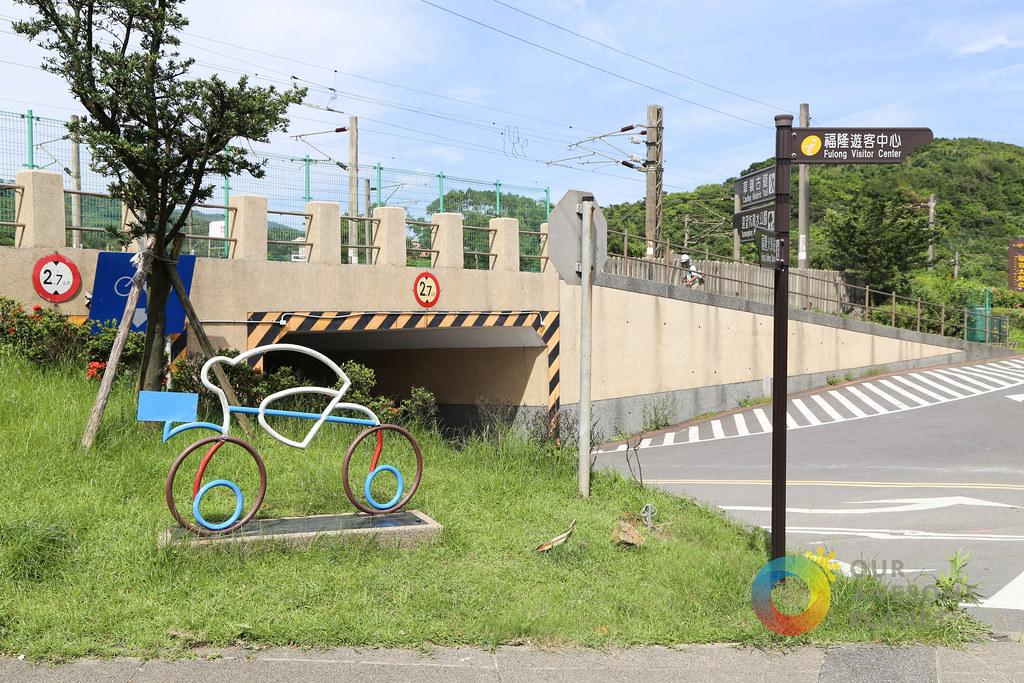 Enroute to Fulong-17.jpg
