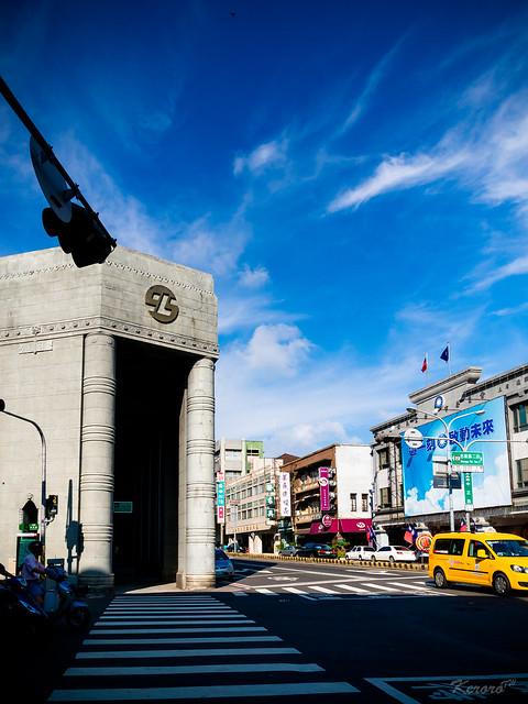 台南土地銀行