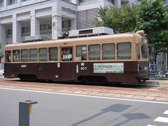 広島:トラム 茶色