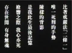 2014-05-06-01