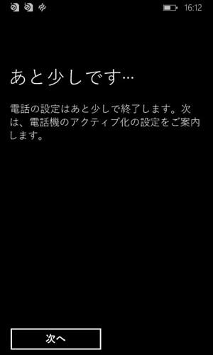 wp_ss_20140605_0004