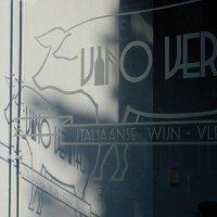 Vino Veritas Is Finally Opening!