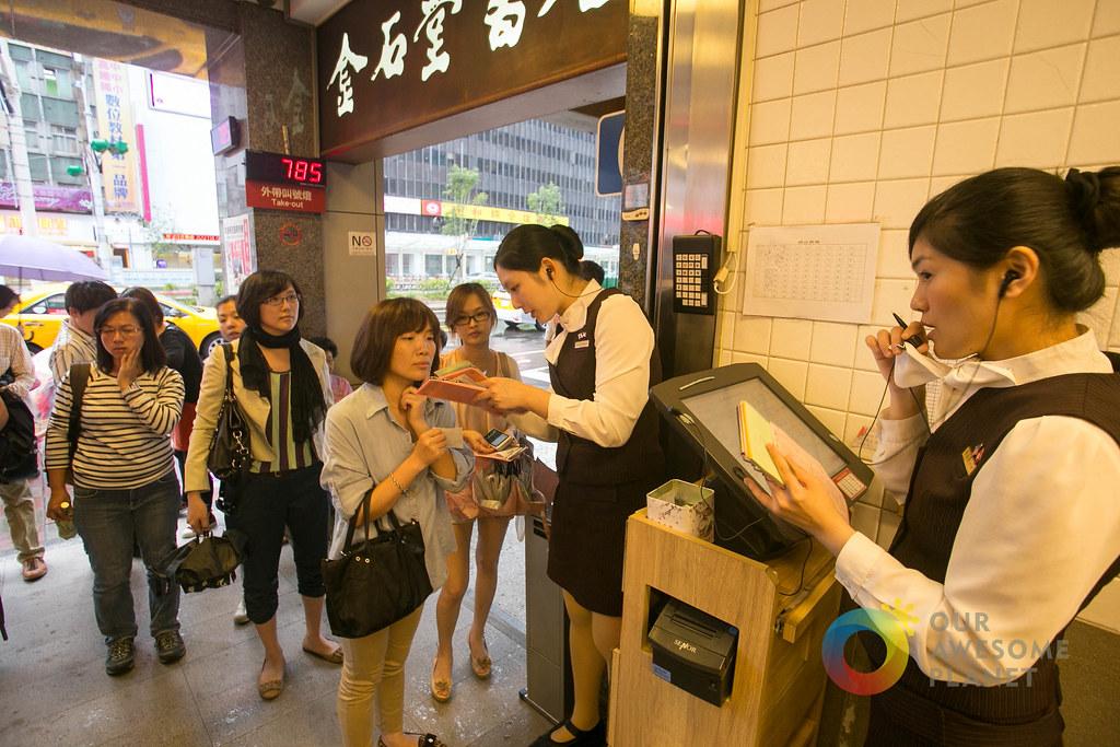 Din Tai Fung-58.jpg