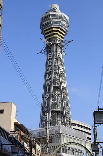 大阪自由行行程規劃教你如何用周遊卡免錢玩 - 大阪自由行推薦景點行程攻略 - udn部落格