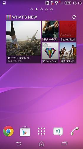 Screenshot_2014-06-20-16-18-24