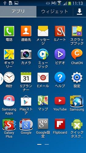 Screenshot_2014-05-06-11-14-00