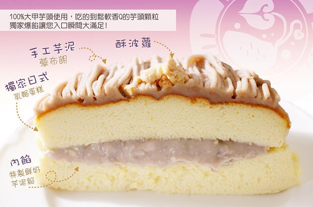 團購甜點。諾亞半熟 芒果乳酪+芋頭蛋糕 @ 李小瑜生活玩樂誌 :: 痞客邦