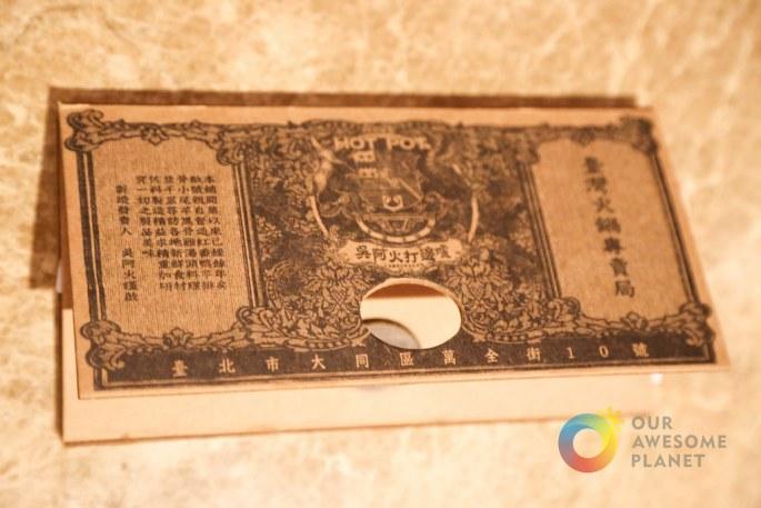 Have Hot Pot Taiwan-56.jpg