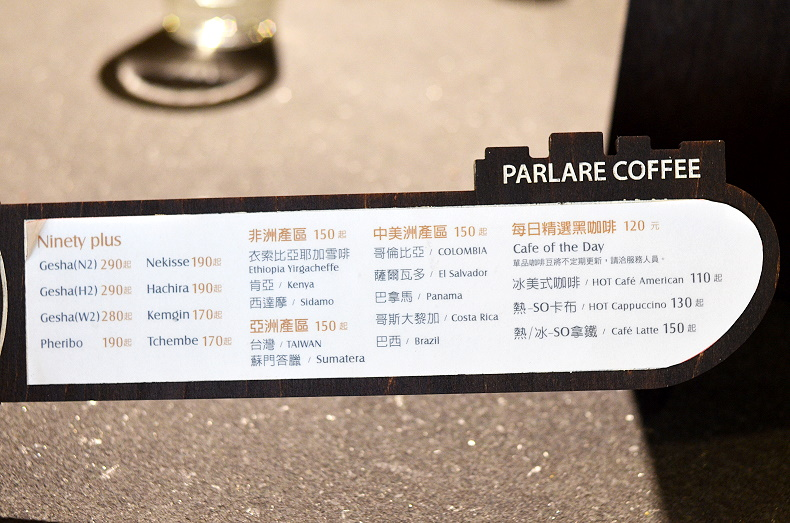parlare coffee LAB