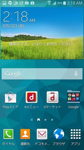 Screenshot_2014-05-23-02-18-34