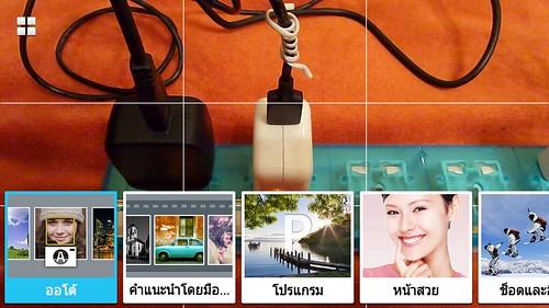 โหมดถ่ายภาพต่างๆ บน Samsung Galaxy K Zoom