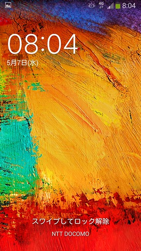 Screenshot_2014-05-07-08-04-55