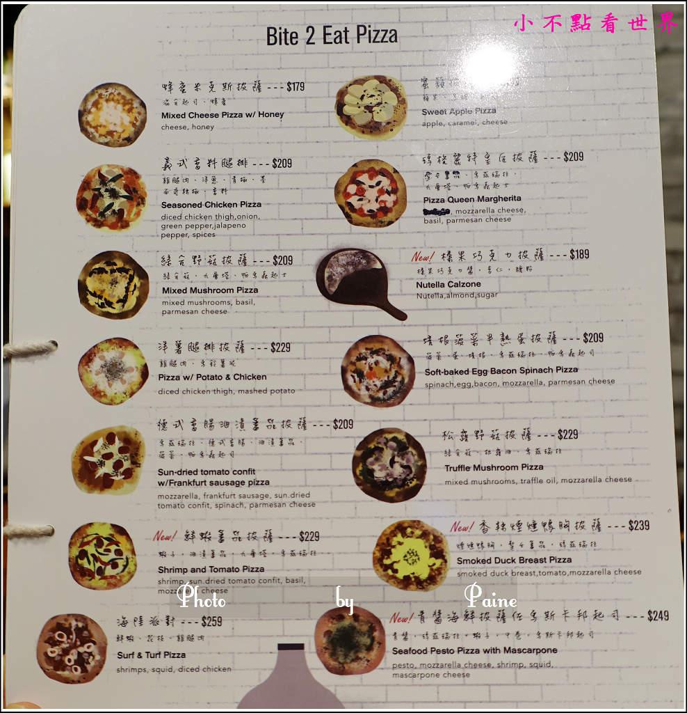 [桃園]站前‧Bite 2 Eat薄多義(義大利麵.比薩)~聚餐好去處 - 小不點看世界★Paine吃玩世界旅遊趣