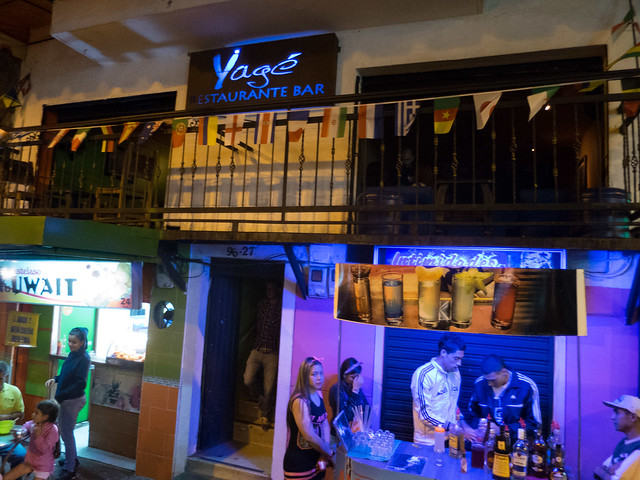 Yagé restaurant and bar