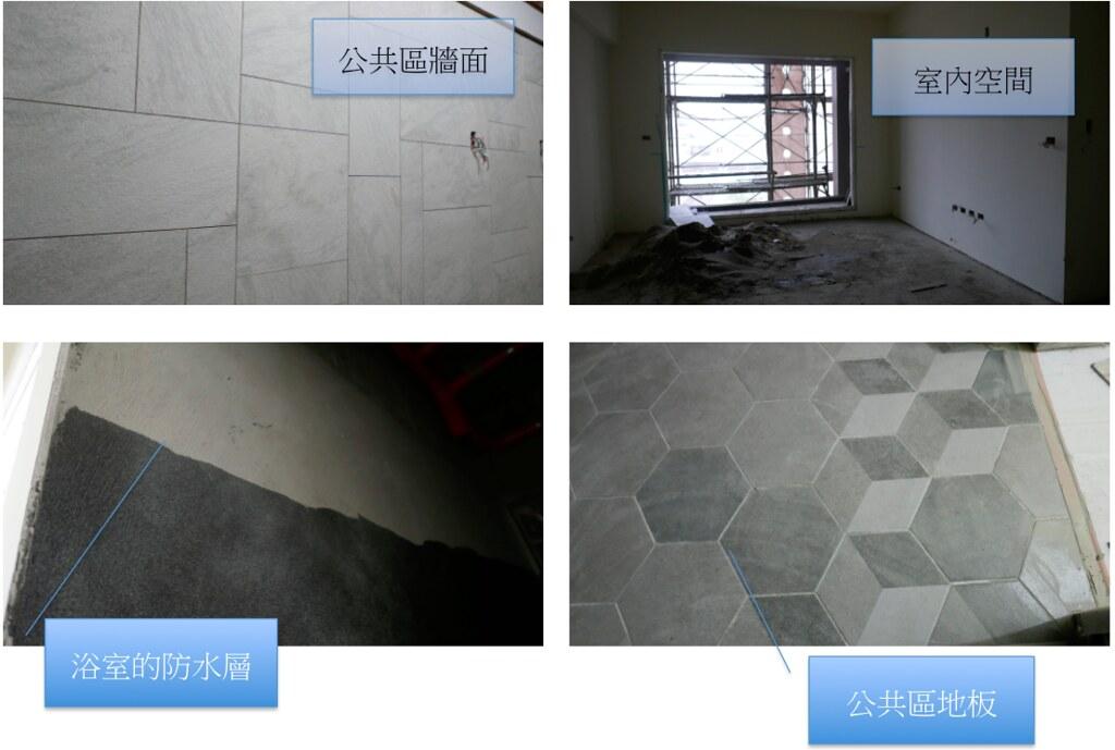 九悅-南區建案