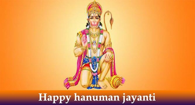 Happy Hanuman Jayanti 2018 Wishes Hd Images Sms Quotes