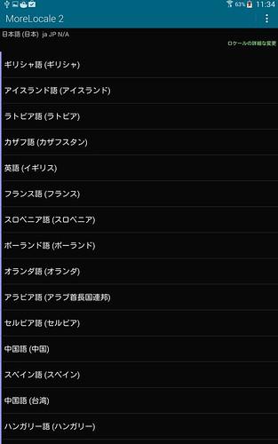 Screenshot_2014-05-06-11-34-34