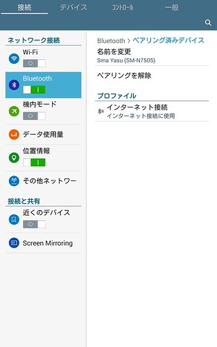 Screenshot_2014-05-07-23-56-57