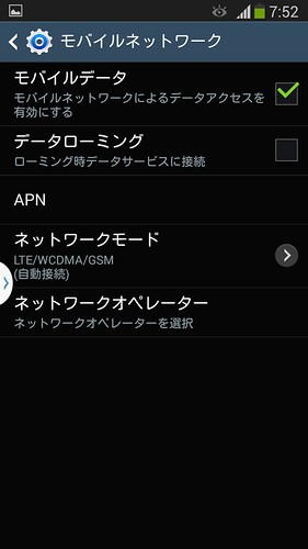 Screenshot_2014-05-07-07-52-16