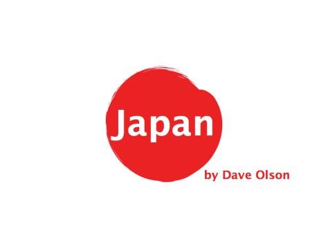 Inspire Japan Pecha Kucha