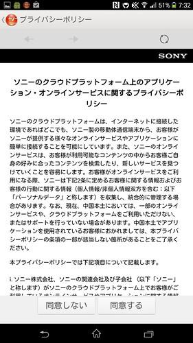 Screenshot_2014-05-27-07-32-52