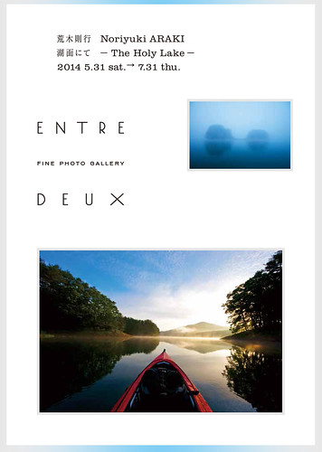 130109_ENTREDUEX_2-7æ_表é¢2ol