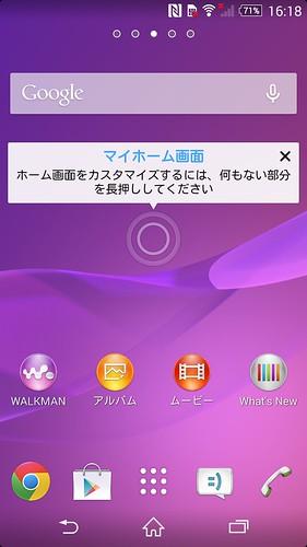 Screenshot_2014-06-20-16-18-17
