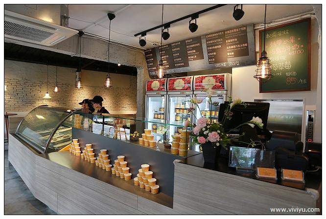 [台北.約訪]師大.冰淇淋之家~美食店家.真材實料暨又讓人銷魂的天然手工冰淇淋 @VIVIYU小世界