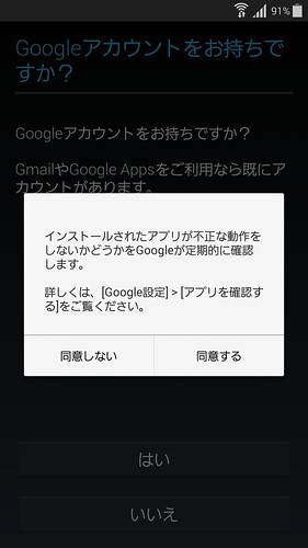 Screenshot_2014-05-23-02-11-55