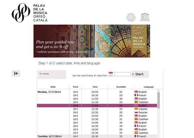 カタルーニャ音楽堂内ツアーの予約方法
