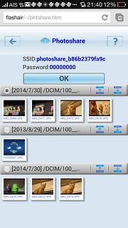 โหมด Photoshare แชร์เฉพาะรูปที่ต้องการจะให้เห็นพอ