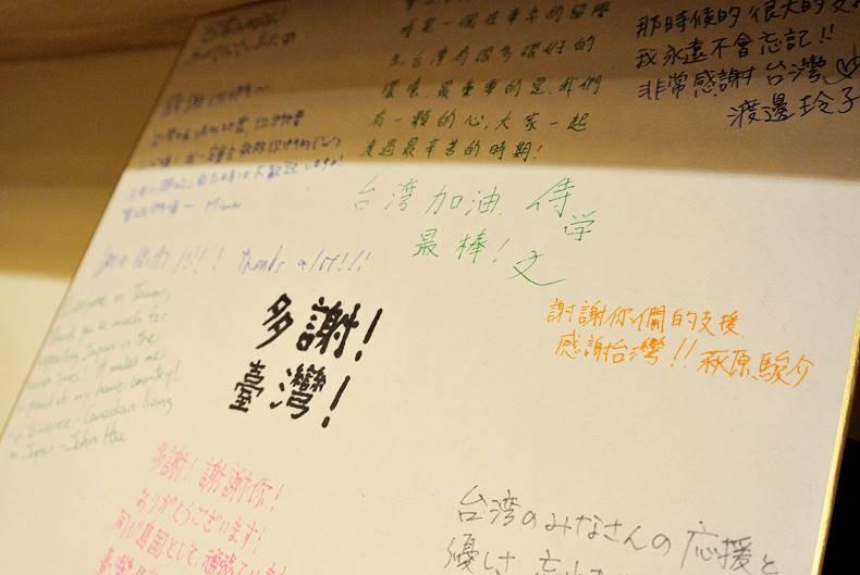 language7.jpg