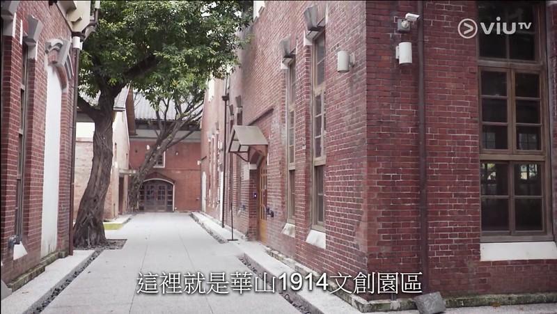 Screen Shot 03-11-17 at 02.20 PM 004