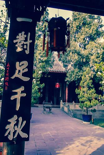 Jinli Street- Chengdu, China-17.jpg