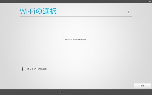 Screenshot_2014-05-03-08-04-10