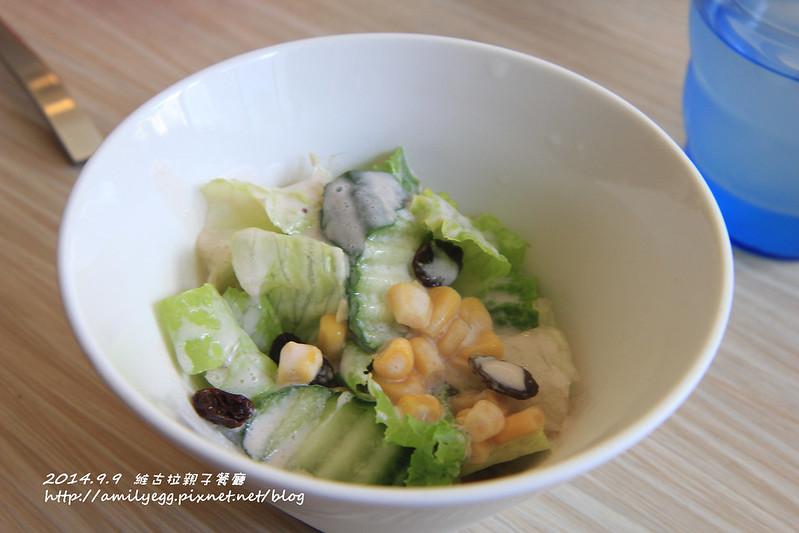 [新竹竹北]維古拉親子餐廳~在城市裡的小清新共度親子時光(已歇業) @ 愛米粒悠遊過生活 :: 痞客邦