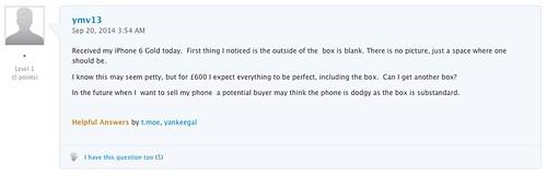 User คนนึงบ่นว่าเสียเงินแพงๆ อยากได้อะไรที่เพอร์เฟ็ค