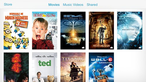 Apple Movie Store มีตัวเลือกหลากหลายดี