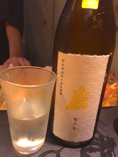 新政陽乃鳥 純米仕込貴譲酒@鮨染井 金平 恵比寿