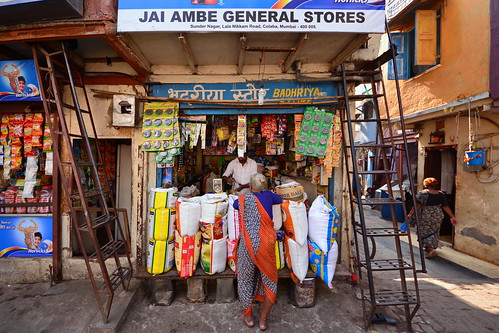 India - Maharashtra - Mumbai - Dharavi - Shop