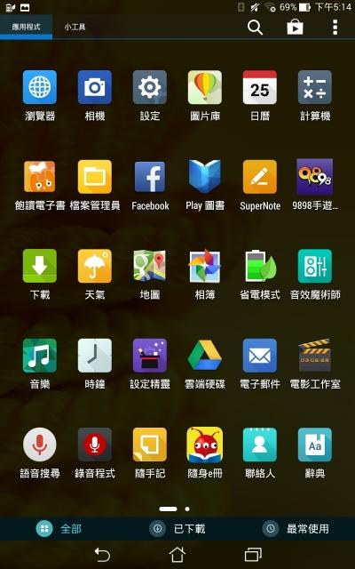 Screenshot_2014-10-03-17-14-43