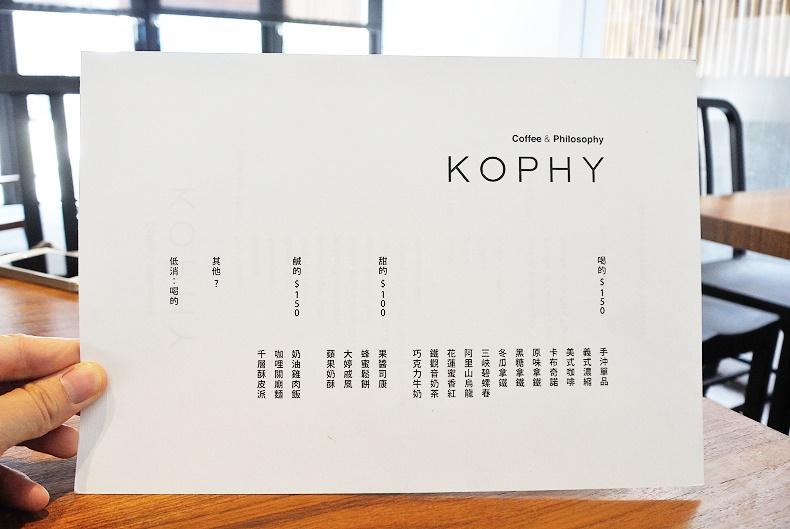 kophy