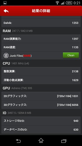 Screenshot_2014-08-24-00-21-47