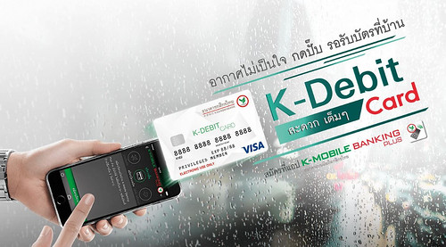 KBANK Debit Card