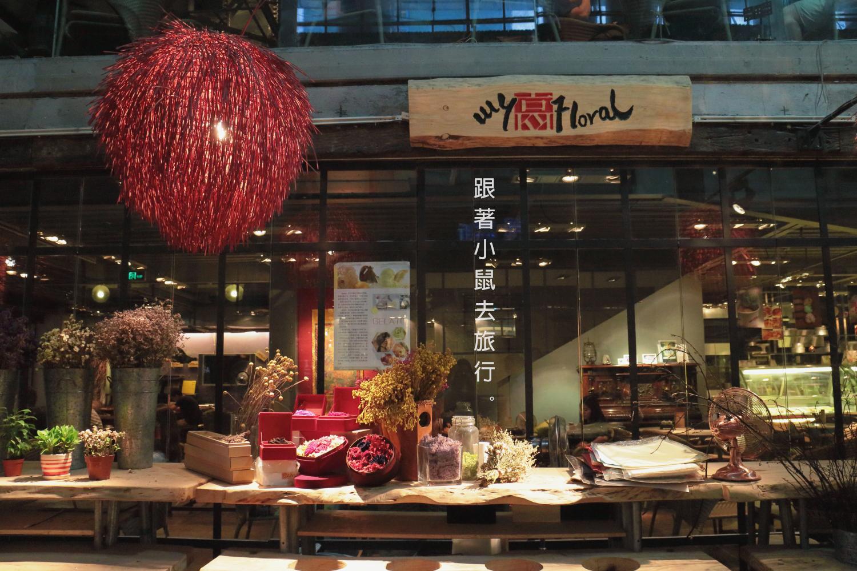 [深圳] Oct LOFT 華僑城創意文化園・週末閒遊好去處 | 跟著小鼠去旅行 – U Blog 博客